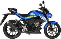 Suzuki GSX S125 2020 Motorbike Rental