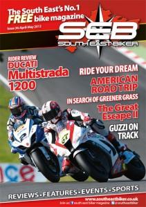SEB Magazine Issue 26 p1